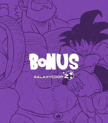 Dragon Balls Super Size 1 comic porn sex 028