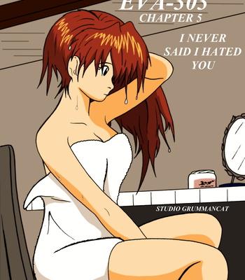 Porn Comics - EVA-303 5 – I Never Said I Hated You
